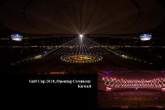 Gulf_Cup_1