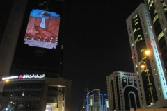 QatarNationalDay2010-_2_