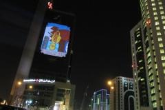 QatarNationalDay2010-_5_