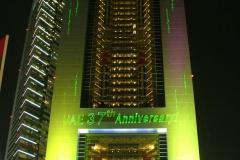 UAENationalDay2008-_0_